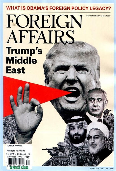 FOREIGN AFFAIRS 11-12月號/2019