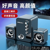 電腦音響 Q8電腦音響臺式家用藍牙迷你音箱超重低音炮USB2.1