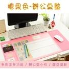【居美麗】辦公桌墊 多用途桌墊 多功能墊...