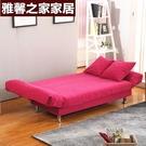 沙發小戶型沙發出租房可折疊沙發床兩用臥室簡易沙發客廳懶人布藝沙發春季特惠