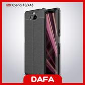 Sony 10 全包邊手機殼 手機殼 內散熱設計 皮紋矽膠軟殼 防摔防撞軟殼