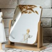 新品木質台式化妝鏡子 高清單面梳妝鏡美容鏡 學生宿舍桌面鏡大號