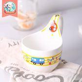 兒童碗 Yomerto兒童碗筷套裝可愛卡通陶瓷寶寶飯碗家用創意個性小碗餐具  萌萌