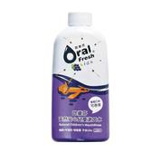 Oral 歐樂芬 天然安心兒童漱口水-葡萄口味 200ml/瓶)【杏一】