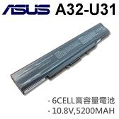 ASUS 6芯 日系電芯 A32-U31 電池 A42-U31 A32-U31 07G016H71875M 07G016GQ1875M