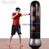 現貨出清 家用室內充氣不倒翁拳擊沙袋立式成人健身兒童散打圓形柱訓練沙包