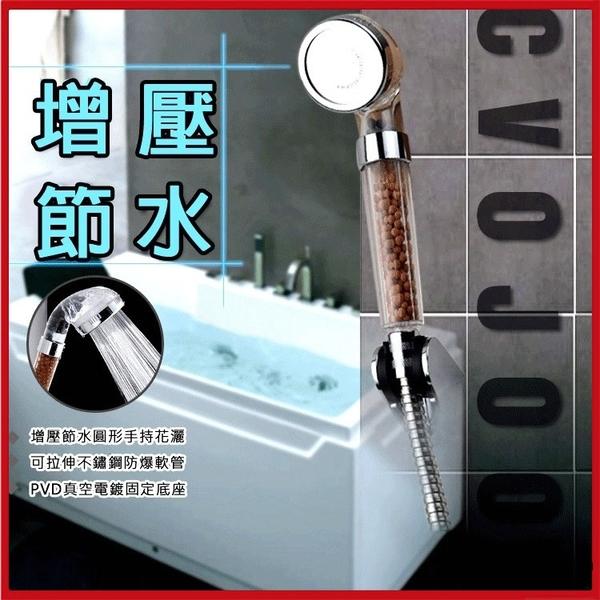 負離子省水按摩浴室蓮蓬頭(小)【AE04098】i-style居家生活