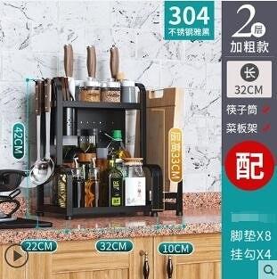 黑色不銹鋼廚房置物調料架子檯面收納架/【50】【兩層】 【32】【雙層】