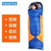 成人戶外秋冬保暖加厚露營室內可拼接羽絨棉睡袋xx3300【野之旅】TW