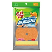 3M百利菜瓜布隨手掛架組補充包-餐具專用海綿菜瓜 布(5片裝)【愛買】