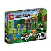 21158【LEGO 樂高積木】創世紀系列 - The Panda Nursery