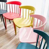 北歐風格現代溫莎椅簡約塑料休閒 椅子家用洽談桌椅組合靠背餐椅子 igo 范思蓮恩