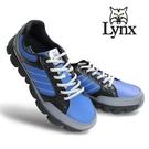 高爾夫球鞋男 新款lynx高爾夫鞋 運動休閑鞋防水透氣