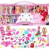 依甜芭比洋娃娃套裝大禮盒女孩公主夢想豪宅兒童玩具仿真精致單個 ATF 探索先鋒
