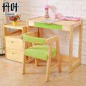學習桌 實木兒童學習桌椅套裝可升降小學生課桌椅家用簡約兒童書桌寫字桌 igo 非凡小鋪