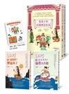 給孩子的中國神話故事(神仙來了&仙界大作戰.全彩上下兩冊守護贈品...【城邦讀書花園】