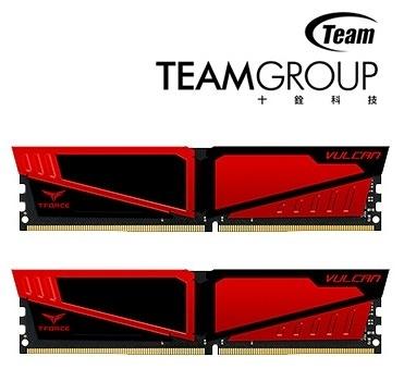 新竹【超人3C】十詮 T-FORCE Vulcan 灰/紅 D4-2400 C15 U 16Gx2=32G 超頻記憶體