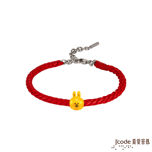 LINE兔兔好幸福黃金編織手鍊-立體硬金款