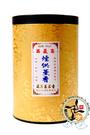 西藏煙供薰香粉P026 +消業障火供紙10張10公分+甘露丸套組 【十方佛教文物】