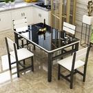 餐桌餐桌椅組合現代簡約小戶型鋼化玻璃家用...