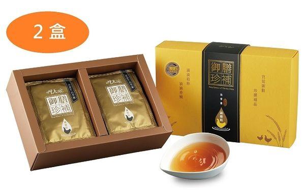 【呷七碗】烏骨雞滴雞精禮盒(60ml*10包/盒)*2盒