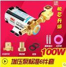 增壓泵水泵家用全自動靜音熱水器增壓泵管道...
