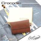 Crocodile鱷魚真皮夾零錢包短夾男夾皮包-三折鑰匙包0103-58122咖啡