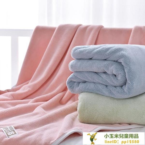 嬰兒浴巾吸水加厚欲巾寶寶珊瑚絨兒童浴巾正方形【小玉米】
