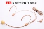 教師教學耳麥上課小擴音器蜜蜂耳掛式話筒頭戴式麥克風導游用耳機