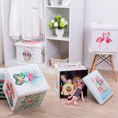 沙發換鞋凳兒童玩具收納儲物凳子可坐可折疊整理箱【步行者戶外生活館】