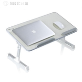 電腦做桌床上用書桌懶人桌子可折疊升降大學生宿舍學習小桌板 YJT【創時代3c館】