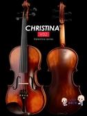小提琴 小提琴V008初學者手工實木兒童成人專業級樂器T 5色 雙12提前購