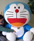 【卡漫城】 超大 Doraemon 絨毛 玩偶 70CM ㊣版 多拉 哆啦A夢 特 大型 娃娃 求婚 收藏 佈置 小叮噹