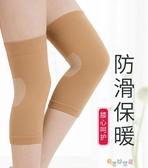 護膝保暖老寒腿護漆膝蓋女士護滕男關節薄款隱形加羊絨護腿保護套 奇思妙想屋