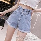 牛仔短褲 #牛仔短褲女夏寬鬆2021新款闊腿時尚網紅ins超火直筒高腰顯瘦 17【618特惠】
