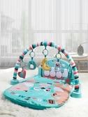 嬰兒健身架0-1歲嬰兒健身架器腳踏鋼琴3-6個月新生兒寶寶男女孩幼兒益智玩具 JD 寶貝計畫