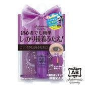 【日本AB】隱形雙眼皮膠水(速效)-蝴蝶版 ◆86小舖 ◆
