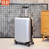 行李箱 小清新18寸行李箱女小20寸拉桿箱可愛萬向輪登機密碼箱旅行箱男 米家WJ