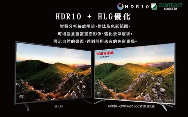 含基本安裝 東芝 TOSHIBA 55U6840VS HDR 六真色顯示器 55吋 液晶 螢幕 4K 附視訊盒