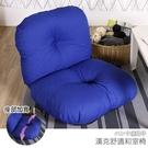 和室椅 收納椅 《漢克舒適和室椅》-台客...