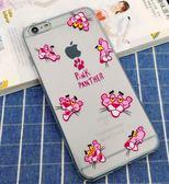 【SZ15】YY iphone 6 plus手機殼 個性頑皮豹超薄TPU iphone 6s Plus 5S SE 手機殼 iphone se 保護套 保護殼