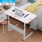 電腦桌 可移動床邊桌簡約升降電腦桌懶人臥室床上書桌學生宿舍簡易小桌子  快速出貨