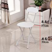 折疊椅現代簡約家用餐桌凳戶外便攜式靠背LRY14 魔法街