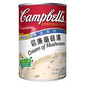 金寶奶油蘑菇濃湯295G【愛買】
