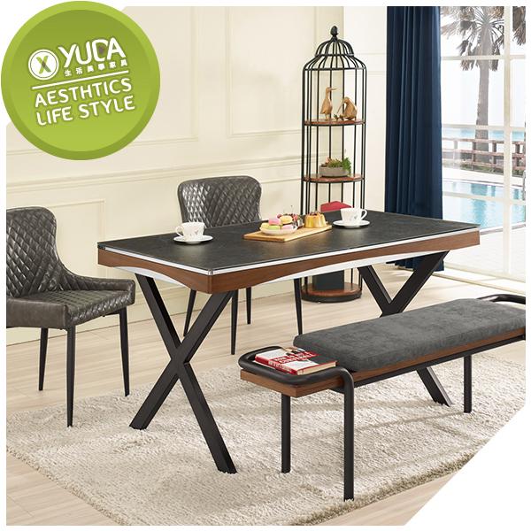 【YUDA】 波依登 4.5尺 強化玻璃 餐桌   /  休閒桌  J9M 963-2
