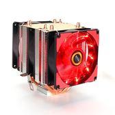 CPU散熱器4熱管銅管cpu散熱器超靜音1155AMD2011針CPU風扇1366台式機