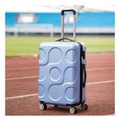 時尚行李箱學生拉桿箱皮箱子