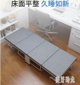 折疊床 單人辦公室午休午睡床簡易便攜家用經濟型硬板床四折床 zh7406【歐爸生活館】