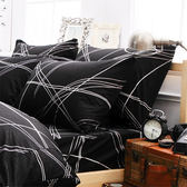 Pure One  黑研情迷-加大精梳棉三件式床包組