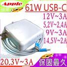 APPLE 61W 變壓器-蘋果 USB-C接口,61W以下適用,14.5V/2A,9V/3A,5.2V/2.4A,12V/3A,A1718,MNF72Z/A,TYPE-C接口